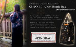KI NO BI -Craft Bottle Bag Campaign-