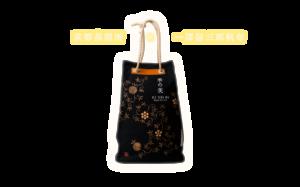 【入選作品発表】季の美 オリジナルボトルバッグ SNSキャンペーン