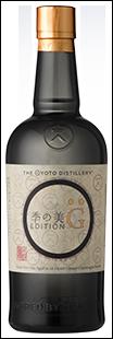 KINOBI_bottle