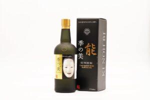 KI NOH BI 23nd Edition – 孫次郎(Magojiro) –
